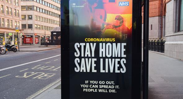 סגר בלונדון בינואר. מבצע חיסונים נרחב, צילום: רויטרס