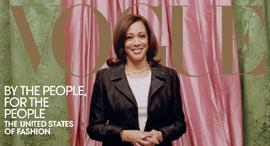 שער מגזין ווג קמלה האריס, צילום: Vogue