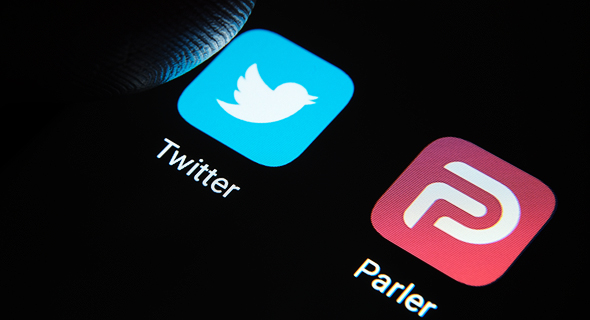 אפליקציית פרלר לצד טוויטר