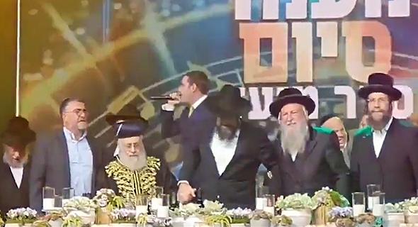 הרב הראשי לישראל יצחק יוסף, באירוע בבנייני האומה, צילום: שחר גולדשטיין