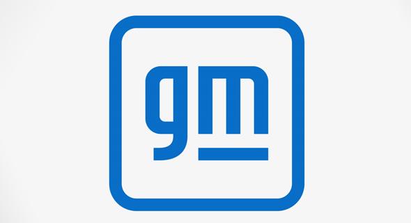 לוגו חדש. מסמל את המעבר לחשמל