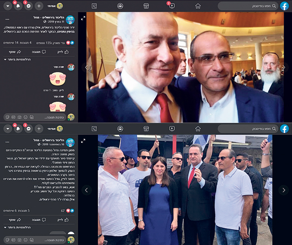"""הקבלן אילן גורדו, יו""""ר סניף הליכוד בירושלים, מתהדר בפייסבוק בקשריו הטובים עם נתניהו וכץ. """"אני נלחם על הבית שלי"""""""
