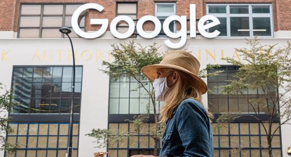 משרדי גוגל צ'לסי ניו יורק קורונה, צילום: גטי