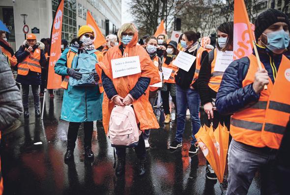 הפגנה של עובדי מערכת הבריאות בפריז, צילום: איי אף פי