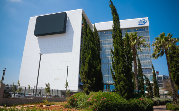 Intel plans on expanding its Haifa campus. Photo: Intel