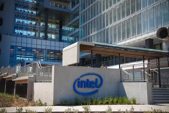 Intel offices. Photo: Intel