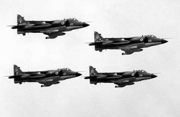 רביעיית סי-הארייר באוויר, צילום: RN