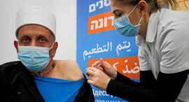 חיסון קורונה בקפת חולים מאוחדת, צילום: איי אף פי