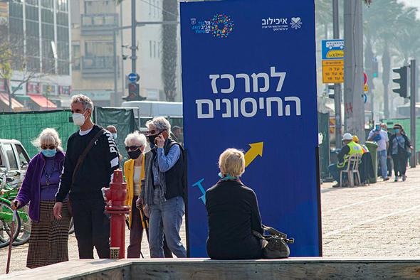 בדיקות קורונה וחיסונים, כיכר רבין תל אביב