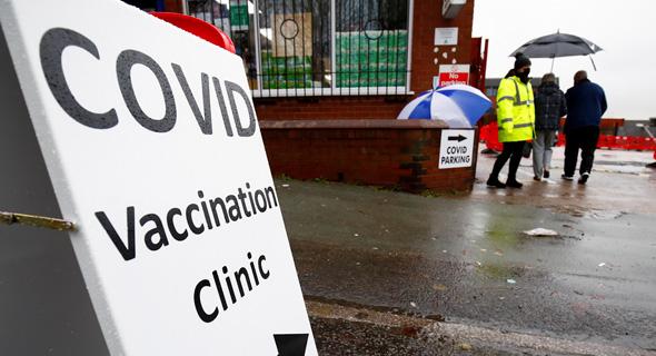תחנת חיסון לקורונה בבריטניה
