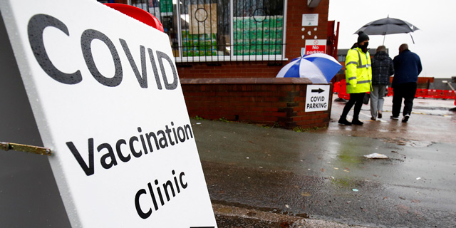 מבצע החיסונים באנגליה: יותר מ-2.5 מיליון כבר קיבלו מנה שנייה