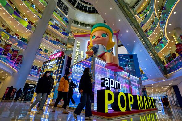מרכז קניות בבייג'ינג, בחודש שעבר. צפי לצמיחה חזקה ברבעון הראשון
