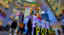 מרכז קניות בבייג'ינג בחודש שעבר, צילום: אי.פי