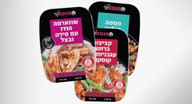 מוצרים חדשים של תנובה ארוחות מוכנות ארוחה מוכנה
