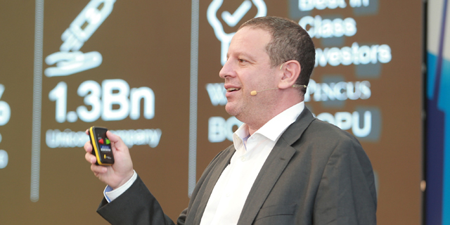 $1 billion in a single day - Israeli tech sets new investment record