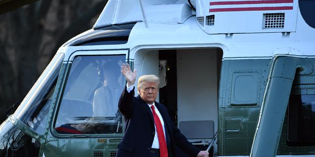 """טראמפ עזב את הבית הלבן: """"בהצלחה לממשל החדש, נחזור בצורה כלשהי"""""""