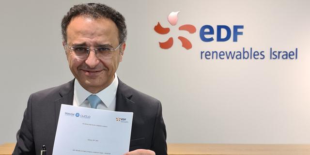 חברת האנרגיה של אבו דאבי תכנס כשותפה בפרויקטים של אנרגיה מתחדשת בישראל