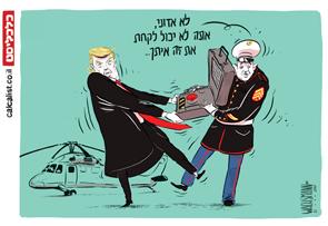 קריקטורה יומית 21.1.2021, איור: יונתן וקסמן