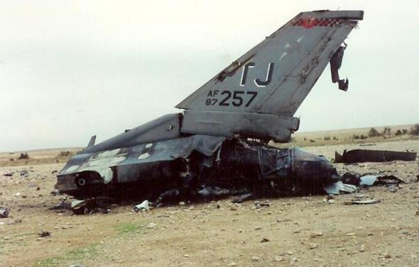 """F16 אמריקאי שהופל מאש נ""""מ"""