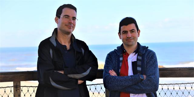 Israel's CardinalOps completes $6.5 million seed round