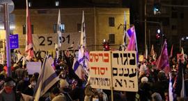 מפגינים בבלפור, הערב, צילום: אלכס קולומויסקי