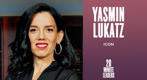 Yasmin Lukatz. Photo: ICON