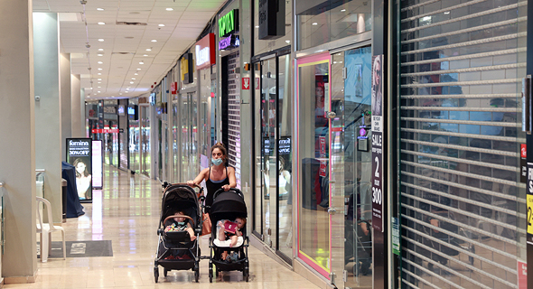 קניון דיזנגוף סנטר בתל אביב סגור בזמן מגפת ה קורונה
