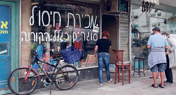 חנות שנסגרה בקורונה