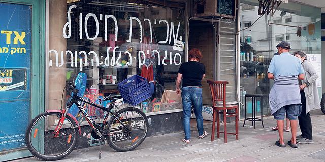 """דו""""ח אדוה: 40 אלף עסקים קטנים ובינוניים נסגרו במשבר הקורונה"""