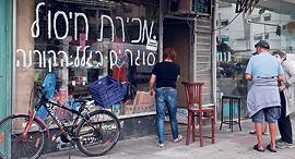 חנות ב רחוב בן יהודה 83 ב תל אביב ש נסגרת עקב משבר ה קורונה, צילום: אוראל כהן