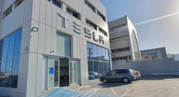 מרכז שירות חדש טסלה פתח תקווה 1, צילום: תומר הדר