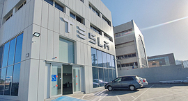 Tesla's new center in Israel. Photo: Tomer Hadar