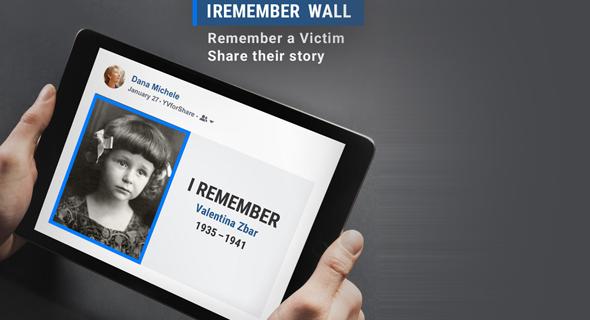 The IRemember Wall on Facebook. Photo: Yad Vashem