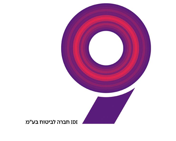 """הלוגו של חברת הביטוח הדיגיטלית """"9"""""""