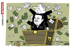 קריקטורה יומית 26.1.2021, איור: צח כהן
