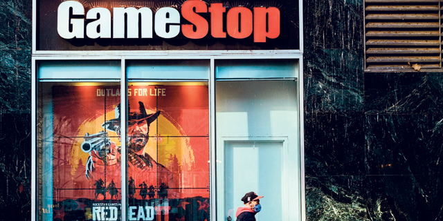 סניף של גיים סטופ גיימסטופ בניו יורק, צילום: בלומברג