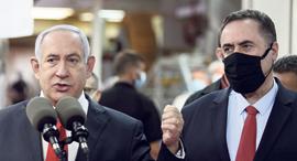 ישראל כץ ובנימין נתניהו, צילום: עמית שאבי