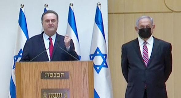 """רה""""מ בנימין נתניהו ושר האוצר ישראל כץ מציגים את תוכנית המענקים, צילום: קונטקט"""