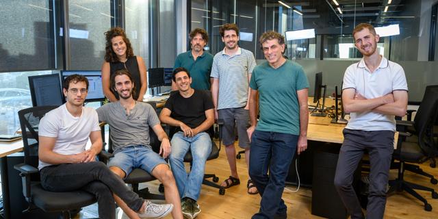 Israeli quantum computing developer Classiq Technologies raises $10.5 million series A