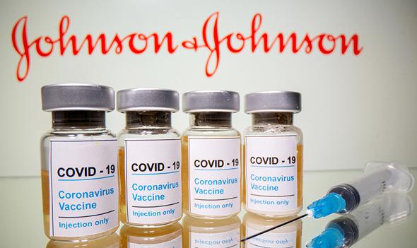 החיסון לקורונה של ג'ונסון אנד ג'ונסון