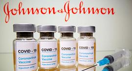 חיסון של ג'ונסון אנד ג'ונסון, צילום: רויטרס