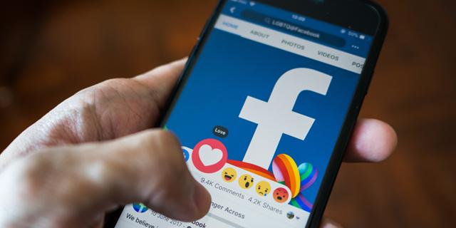 האם פייסבוק הלכה רחוק מדי ואיך ללמוד ניתוחים בזום?