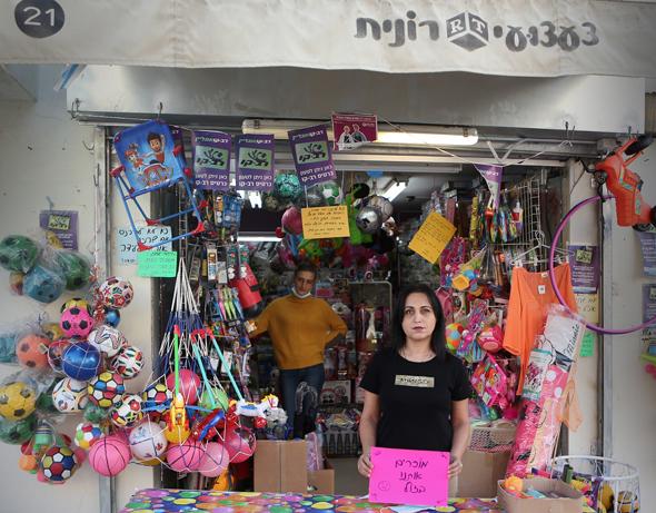 בעלת חנות לצעצועין בין סגר לסגר