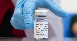 חיסון של אסטרזניקה, צילום: University Of Oxford