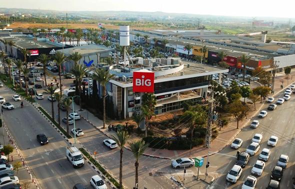 , צילום: ביג מרכזי קניות