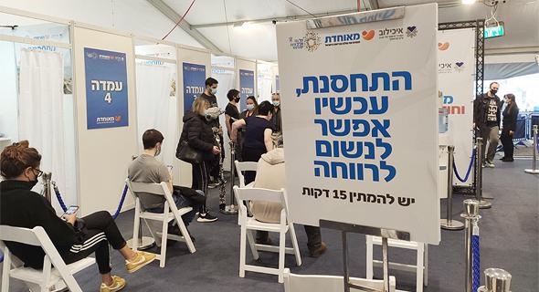 """מרכז חיסונים בכיכר רבין בת""""א, צילום: עידו קסלר"""