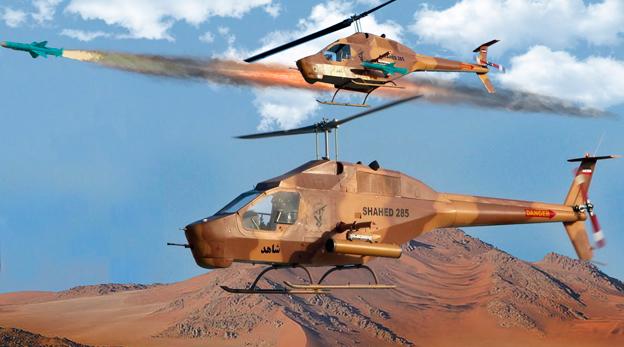 הקברניט איראן מסוק קרב מסוקים, צילום: YAP FARS planeworlds