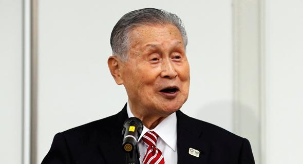 """יושירו מורי, יו""""ר הוועדה המארגנת אולימפיאדת טוקיו , צילום: רויטרס"""