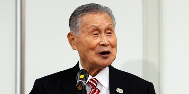 נשיא האולימפיאדה בטוקיו התנצל על דבריו הסקסיסטיים, אך סירב להתפטר