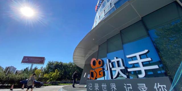 ההנפקה הגדולה מאז אובר: קוואישו גייסה 5.4 מיליארד דולר